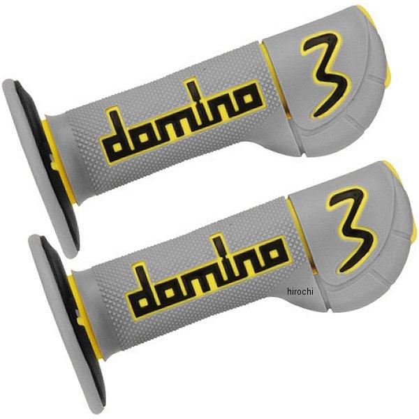 ドミノ domino グリップ オフロード EX3 118mm グレー/イエロー 左右セット A230C475240 JP店