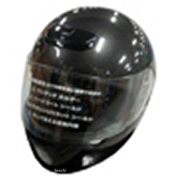 4950545390943 クロスヨーロッパ(X-EUROPE) ヘルメット フルフェイス XF-526 ガンメタリック フリーサイズ