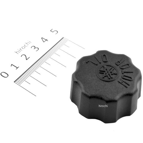 【メーカー在庫あり】 3BN-21770-01 ヤマハ純正 オイルタンクキャップ アセンブリ