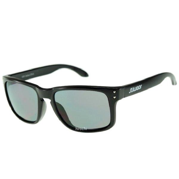 【メーカー在庫あり】 スオーミー SUOMY サングラス 黒 フリーサイズ グレーレンズ SU031BKG JP店