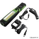 SHL7712 スマートツール 高輝度 LEDハンディライト フルパワー 250lm 黄
