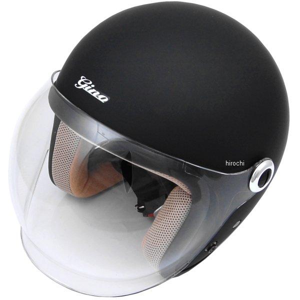 【メーカー在庫あり】 4984679511974 TNK工業 レディースジェットヘルメット GS-6 マットブラック フリーサイズ (57-58cm未満)