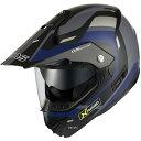【メーカー在庫あり】 4560385765483 ウインズ WINS オフロードヘルメット X-ROAD FREE RIDE マットブラック/青 Mサイズ(57...