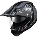 【メーカー在庫あり】 4560385765759 ウインズ WINS オフロードヘルメット X-ROAD FREE RIDE マットカモグレー XLサイズ(59...