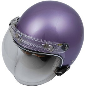 【メーカー在庫あり】 ダムトラックス DAMMTRAX ヘルメット フラッパー JET NEXT 女性用 パールパープル レディースサイズ(57cm-58cm) 4580184000158 JP店