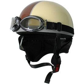 モトボワットBB Moto Boite ビンテージヘルメット アイボリーブラウン フリーサイズ(58-60cm未満) 10675083 JP店