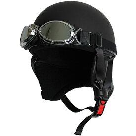 【メーカー在庫あり】 モトボワットBB Moto Boite ビンテージヘルメット マット黒 フリーサイズ(58-60cm未満) 10675106 JP店