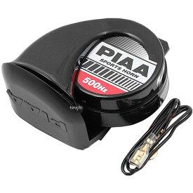 【メーカー在庫あり】 ピア PIAA 二輪車専用 スポーツホーン 12V 112dB 左巻き 500HZ MHO2 JP店