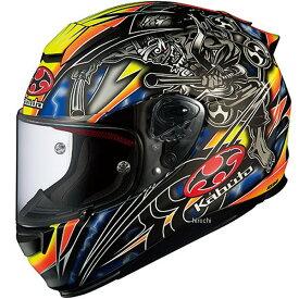 オージーケーカブト OGK KABUTO フルフェイスヘルメット RT-33 AKIYOSHI フラットブラックイエロー Sサイズ 4966094567132 JP店