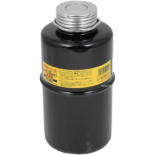【即納】 4950545002013 クロスヨーロッパ X-EUROPE BT-1000 ガソリン 携行缶 1000cc