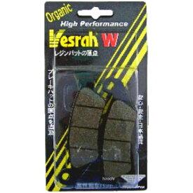 ベスラ Vesrah ブレーキパッド レジン 72年-75年 Z1、Z2 オーガニック フロント SD-401 JP店