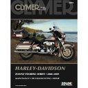【USA在庫あり】 700252 M252 クライマー Clymer マニュアル 整備書 06年-09年 ハーレー FLH/FLT