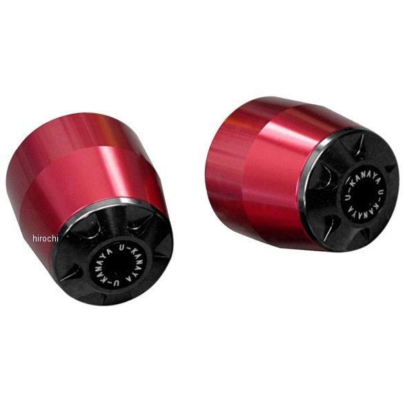 【メーカー在庫あり】 BERD-HO12-BK ユーカナヤ U-KANAYA アルミビレット バーエンド CB400SF NC31/NC39/NC42 赤/黒