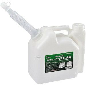 【メーカー在庫あり】 デイトナ ガソリンタンク ミックス用 5L 96308 JP店