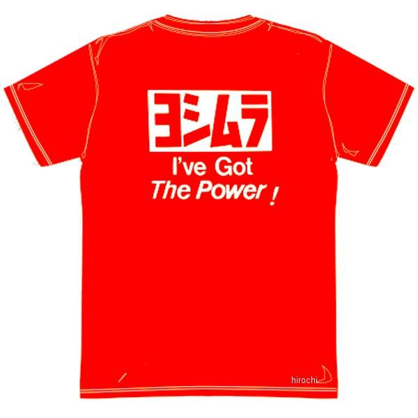 ヨシムラ ドライ チームTシャツ 赤 Sサイズ 900-217-920S JP店