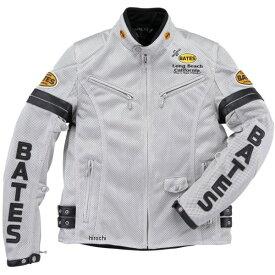 ベイツ BATES 春夏 2Wayメッシュジャケット 限定モデル シルバー Lサイズ BSP-2 JP店