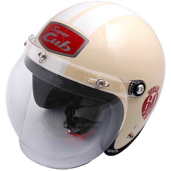 ホンダ純正 ジェットヘルメット スーパーカブ1億台達成記念モデル アイボリー フリーサイズ 0SHGC-JC1A-Y-F JP店