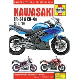 【USA在庫あり】 ヘインズ Haynes マニュアル 整備書 英文 06年-10年 EX650 Ninja 650R 701119 JP店