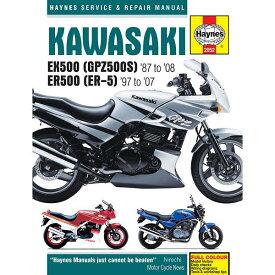 【USA在庫あり】 ヘインズ Haynes マニュアル 整備書 87年-08年 カワサキ EX500/ER500 HM-2052 JP店