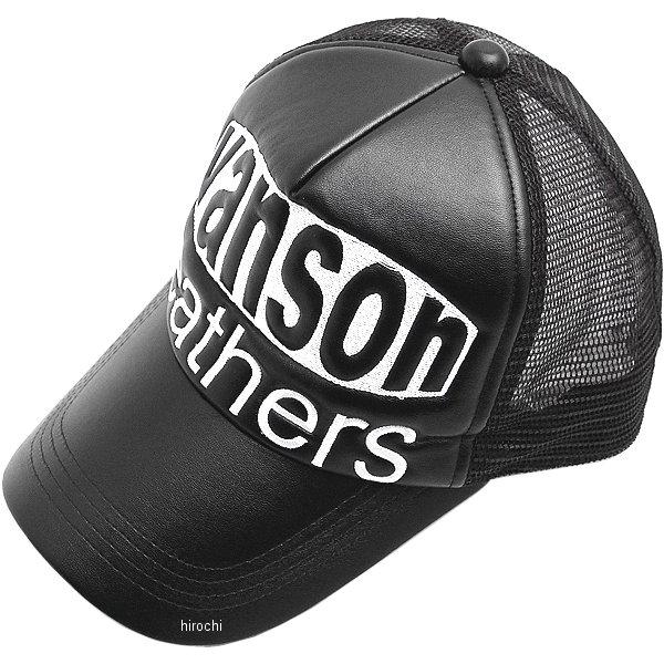 【メーカー在庫あり】 バンソン VANSON 2018年春夏モデル メッシュキャップ 黒/黒/白 フリーサイズ VS18701S JP店
