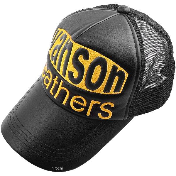 バンソン VANSON 2018年春夏モデル メッシュキャップ 黒/黒/黄 フリーサイズ VS18701S JP店