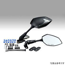 【メーカー在庫あり】 キジマ TECH06 ミラー LEDウインカー付 カウル取り付タイプ カーボン 左右セット 203-8078 JP店