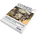 【USA在庫あり】 クライマー Clymer マニュアル 整備書 66年-84年 ハーレー ショベルヘッド 700420 JP
