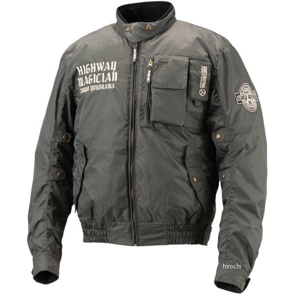 イエローコーン YeLLOW CORN 2018年秋冬モデル ウインタージャケット タングステン LLサイズ YB-8300 JP店
