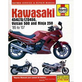 【USA在庫あり】 ヘインズ Haynes マニュアル 整備書 85年-07年 カワサキ EN450/500 701079 JP店