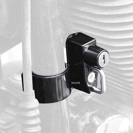 【メーカー在庫あり】 キジマ ヘルメットロック 35mmパイプ用 クランプ式 04年以降 スポーツスターモデル HD-05146 JP店