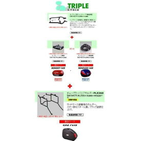 ジビ GIVI チューブラーパニアホルダー ダブル/トリプル PLX360 FZ-6S2フェーザー 66784 JP店