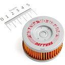 【メーカー在庫あり】 デイトナ オイルフィルター DR250/R イントルーダー グラストラッカー ST250 67933 JP店