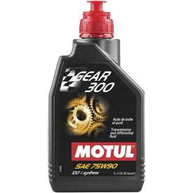 【USA在庫あり】 モチュール MOTUL ギア 300 100%化学合成 ハイポイドギアオイル 75W90 1リットル 105777 JP店
