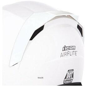 アイコン ICON AIRFLITE用 リアスポイラー RUBATONE マット 白 0133-1268 JP店