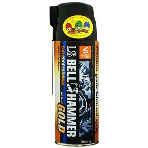 【メーカー在庫あり】 スズキ機工 LSベルハンマー ゴールド 潤滑剤 スプレー 420ml LsbhG01 JP店