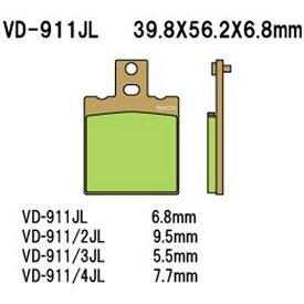 ベスラ Vesrah ブレーキパッド シンタードメタル 97-98年 Aprilia Leonardo 125 VD-911/4JL JP店
