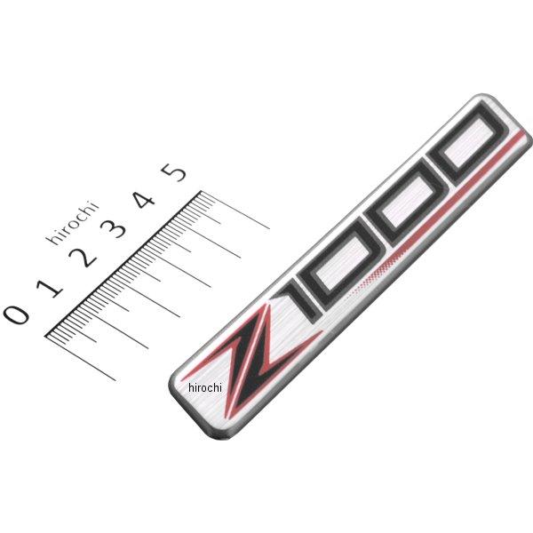 【メーカー在庫あり】 56054-1359 カワサキ純正 マーク サイド カウリング Z1000