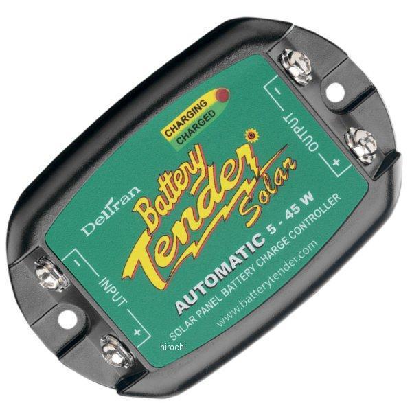 【USA在庫あり】 212131 021-1162 バッテリーテンダー Deltran Battery Tender ソーラーコントローラー