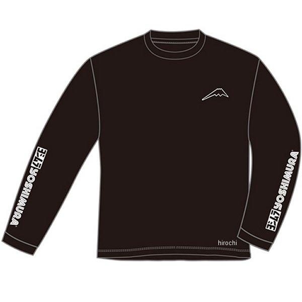 ヨシムラ ドライロングスリーブTシャツ 黒 LLサイズ 900-215-50LL JP店