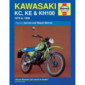 【USA在庫あり】 ヘインズ Haynes マニュアル 整備書 75年-99年 カワサキ KC/KEKE100 HM-1371 JP店