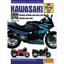 【USA在庫あり】 ヘインズ Haynes マニュアル 整備書 85年-97年 カワサキ ZX600/ZX750 ニンジャ HM-1780 JP店
