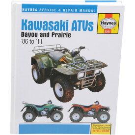 【USA在庫あり】 ヘインズ Haynes マニュアル 整備書 86年-11年 カワサキ ATV HM-2351 JP店
