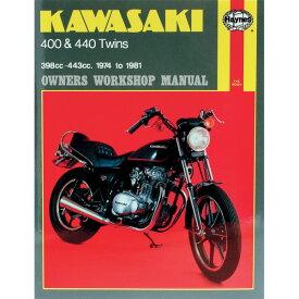 【USA在庫あり】 ヘインズ Haynes マニュアル 整備書 74年-81年 カワサキ KZ400/440 Twins HM-281 JP店