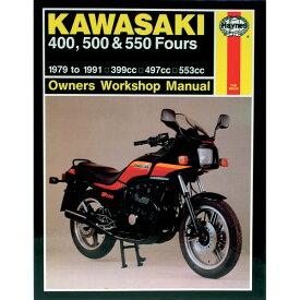 【USA在庫あり】 ヘインズ Haynes マニュアル 整備書 70年-91年 カワサキ KZ/ZX400/500/550 HM-910 JP店