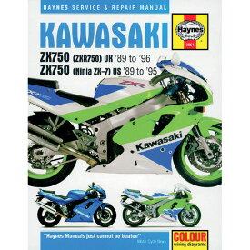 【USA在庫あり】 ヘインズ Haynes マニュアル 整備書 89年-96年 カワサキ ZX750 HM2054 JP店