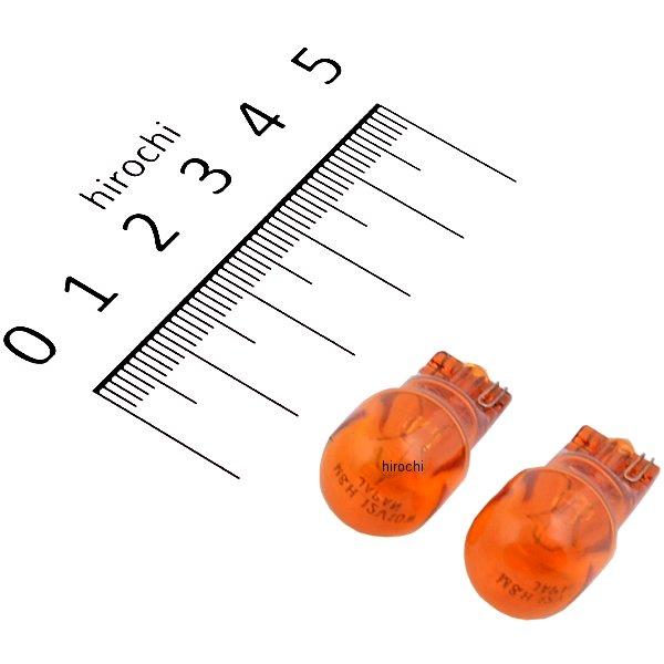 【メーカー在庫あり】 M&H マツシマ ノーマルバルブ 12V10W ウインカー球 (オレンジ) (2個入り) AWB18AOR JP店