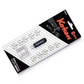 コーケン Ko-ken 1/2インチsq インパクトソケット用Cリング 10ヶ組 PK1402C-KK JP店