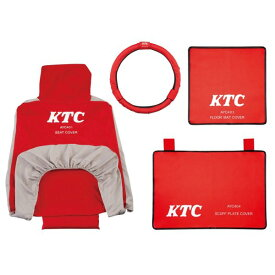 【メーカー在庫あり】 KTC 京都機械工具 カバーリングセット ATYC4014-KC JP店