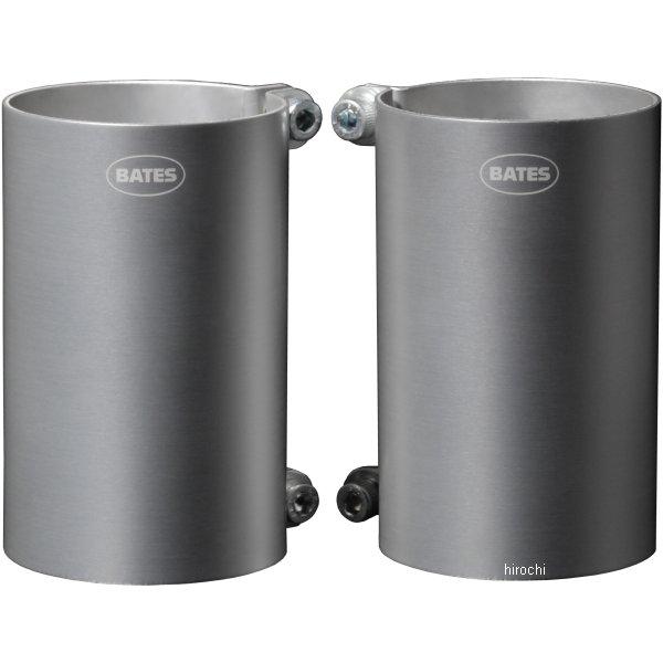ベイツ BATES オーリンズサスペンション用 リザーバータンク カバー 51mm シルバー BP-OH02-SL JP店