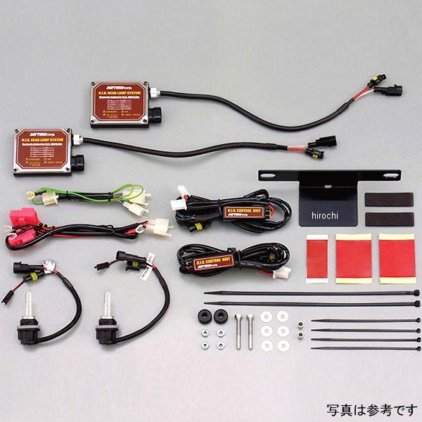 【メーカー在庫あり】 デイトナ HIDフルシステムキット 補修部品 取り付けセット PCX 90999 JP